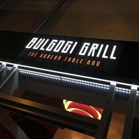 bulgogi grill brand identity