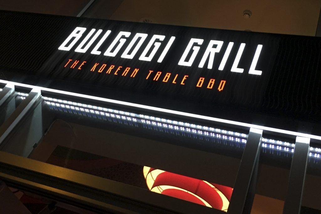 bulgogi grill brandy identity